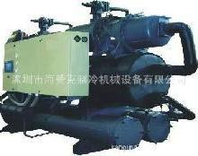 供应 皮革地板胶人造革行业专用冷水机,冷水机型号,冷水机报价