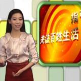 供应仁寿电视台插播广告