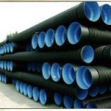 重庆HDPE双壁波纹管生产厂家、重庆HDPE双壁波纹管报价