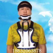 供应索米式头颈胸矫形器