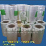 运输包装专用气柱卷膜缓冲防震图片