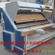 供应大西洋卷布机生产_大西洋卷布机价格