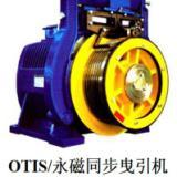 供应奥的斯永磁同步曳引机,OTIS/BOMCO2,DAA20220C