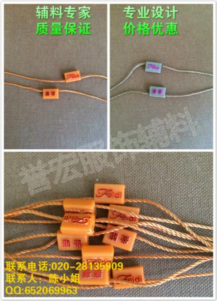 供应服装吊粒