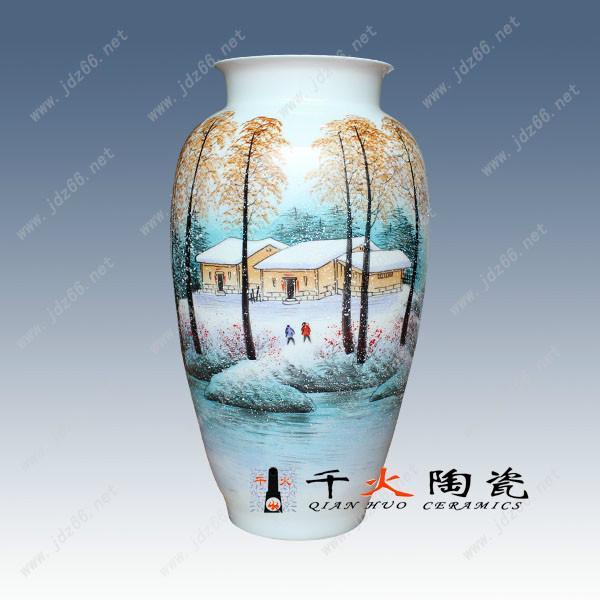 供应批发陶瓷大花瓶