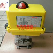 供应电动三片式球阀/江西/赣州机械设备工程专用电动阀批发