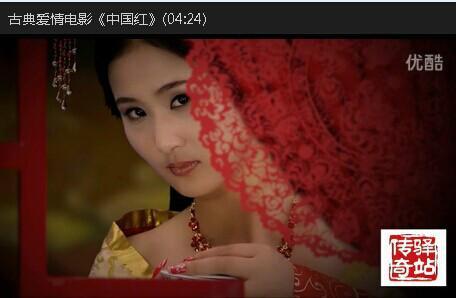手机电影图片生产厂家:深圳潢河v手机80s婚纱电影网魁拔4下载图片