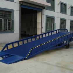 供應移動式登車橋升降平台