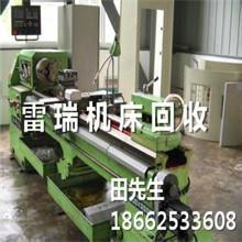 ...江苏龙门刨床回收 苏州机床配件回收价格厂家,图片,刨二手插床,