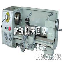 南京供应二手管子车床回收数控机床回收旧管子车床中心/江苏雷瑞集团