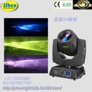 杰晟电子供应最新24棱镜200W光束灯图片