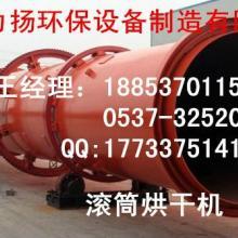 供应有机肥烘干机_干燥机_传热﹑传质