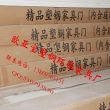 供应型材,塑钢家具型材,山东厂家