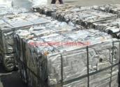 供应佛山430不锈钢废料回收,佛山哪里回收430不锈钢废料
