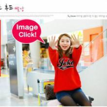 2014新款韩版长袖运动套装卡通卫衣女款修身加厚打底衫个性批发