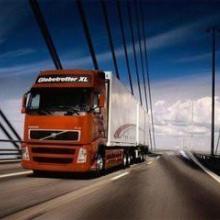 供应杭州至兰州物流,杭州至兰州货运,杭州至兰州直达批发