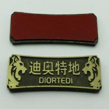 供应锌合金压铸电镀古铜背胶标牌定制批发