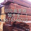 供应江西菠萝格板材经销商11 菠萝格板材价格
