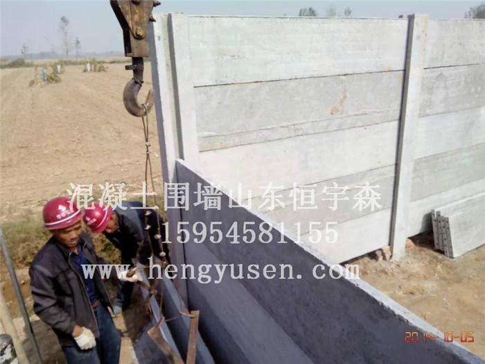 水泥制品厂,生产安装水泥预制装配式围墙,水泥围栏,水泥仿图片