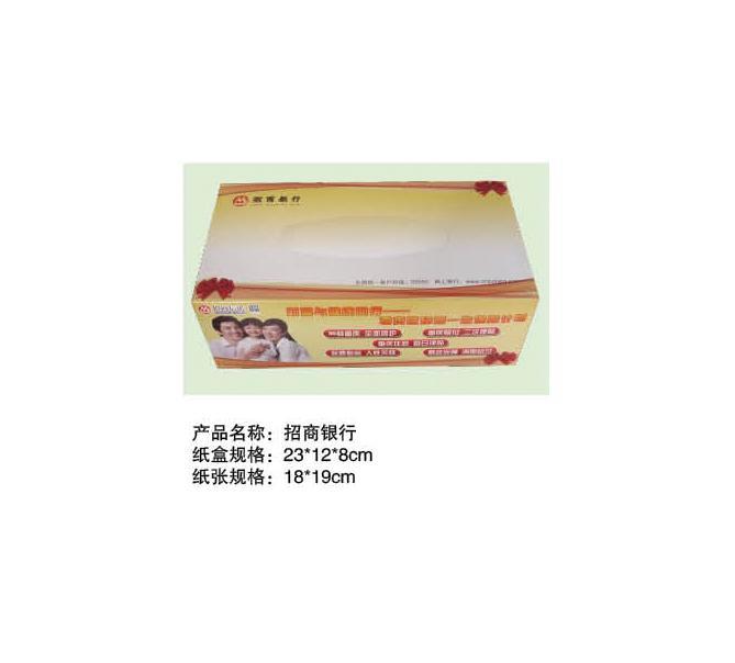 青岛纸巾青岛纸巾