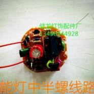节能灯中螺镇流器线路板图片
