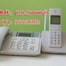 供应固定电话广州无线电话,番禺区办理中心,市话低至0.07批发