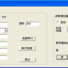 供应噪声监测仪HX-SLM3