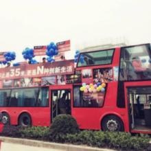供应上海租敞篷观光巴士,上海出租旅游观光巴士看房图片