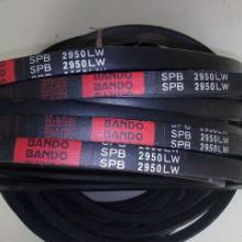 供应变速带厂家批发,日本阪东Bando变速带指定代理商、变速带代理商
