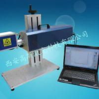 供应机加件激光刻字机机械加工零件标识钢件印字机