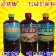 EM养殖菌种饲料发酵剂图片