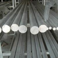 供应2011铝棒超硬铝棒铝合金圆棒