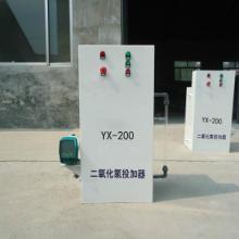 供应重庆二氧化氯发生器厂家批发