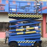 新疆乌鲁木齐全自动自行式升降机,全自动自行式升降机价格