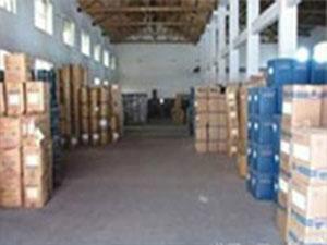 河北省亚培化工染料回收有限公司