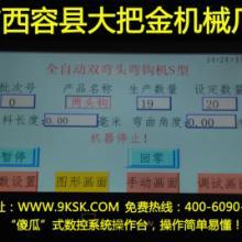容县全自动钢筋弯曲机双伺服电机安装水冷系统出铁100米/分钟