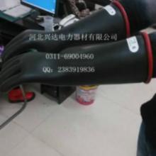 供应绝缘靴绝缘手套产量最高的绝缘手套、绝缘靴首选石家庄兴达厂家批发