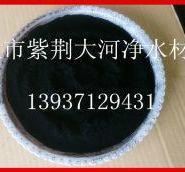 木质/煤质粉状炭图片