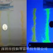 五星行荧光红外荧光粉图片
