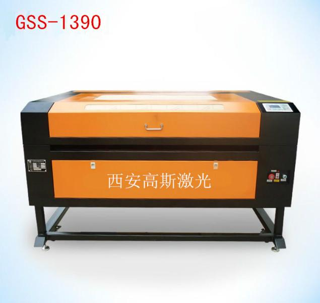 供应激光切割机亚克力激光切割机水晶字切割机