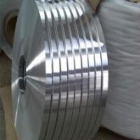 供应铝带各种牌号规格定尺定量生产