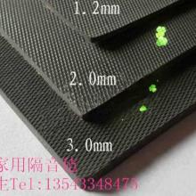 供应用于墙体|天花|地面的酒吧隔音毡|深圳市隔音材料批发