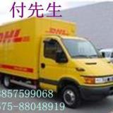绍兴国际快递的柯桥DHL国际公司 绍兴日本快递