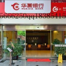 供应合肥华夏银行艾利灯布贴膜制作艾利膜,灯布加吸塑字,高端招牌制作