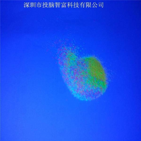 供应五星行优质红外荧光粉好的红外荧光粉无放射性红外荧光粉