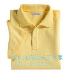订做工衣图片/订做工衣样板图 (4)