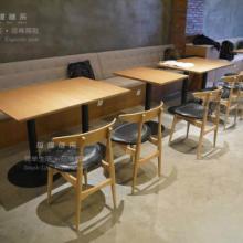 供应厂家供应上海星巴克实木桌椅上海星巴克实木桌椅定做批发