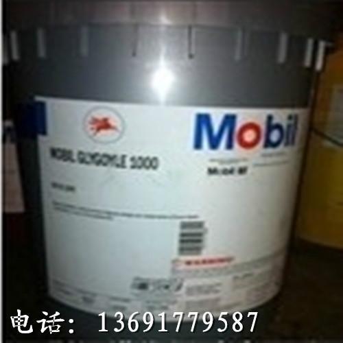 供应包邮美孚SHC1000合成齿轮油
