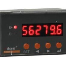 供应电阻信号控制器,电阻信号控制器批发,电阻信号控制器电话