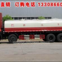 供应25吨洒水车30吨洒水车大型洒水车价格图片